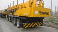 tadano used hydraulic crane 35t
