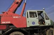 Used Kobelco RK250 Rough Terrain Crane