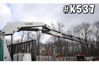 K537 – 1998 PM 16524 UNMOUNTED KNUCKLEBOOM; 8.5 TON