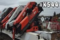 K544 – PALFINGER PK19000 UNMOUNTED KNUCKLEBOOM; 7.5 TON